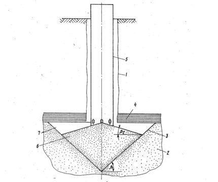 Бесфильтровая скважина