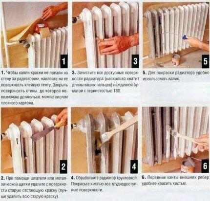 Как лучше покрасить батарею отопления