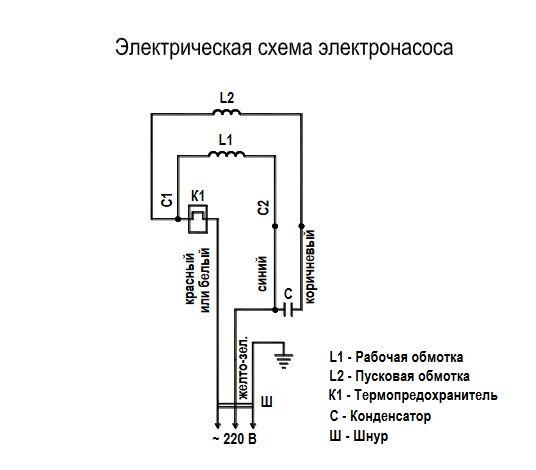 Агидель насос схема подключения