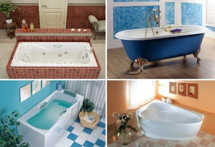 Выбор ванны для установки своими руками