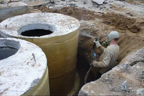 Гидроизоляция бытовых колодцев мастика для каменных полов