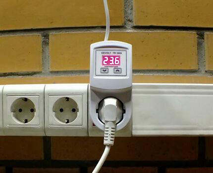 Работающий термостат