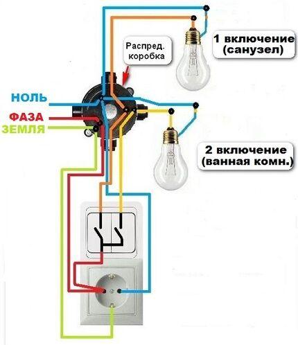 Схема подсоединения совмещенного с розеткой двухклавишного выключателя