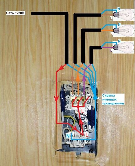 Трехклавишный выключатель с розеткой