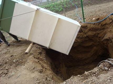 Соответствие размеров ямы