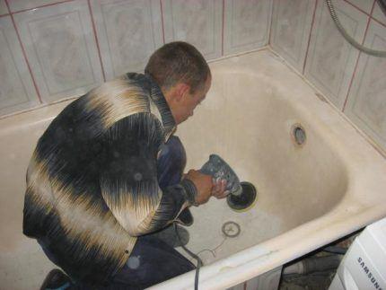 Подготовка ванны к ремонту