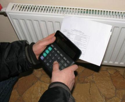 Установка теплового счетчика в квартире