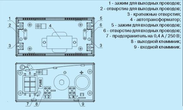 Схема подключения ф34