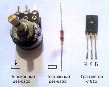 Схема изготовления регулятора