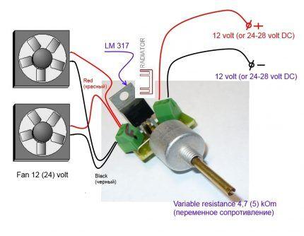 Схема регулятора скорости вращения двух вентиляторов