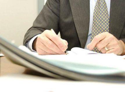 Документы на заключении договора на водоснабжение