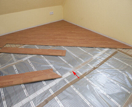 La instalaci n del piso caliente pel cula bajo el v deo - Laminas adhesivas para suelos ...