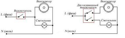 Схема подключения с двухклавишным выключателем