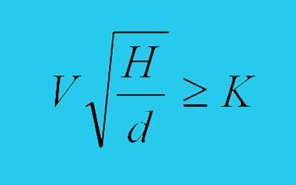 Формула для расчёта уклона канализации