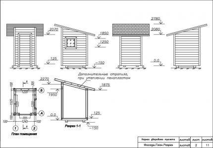 Чертеж фасадов туалета