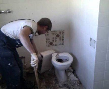 Dismantling the toilet sledgehammer
