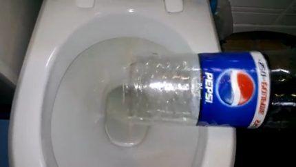 Бутылка из-под Пепси