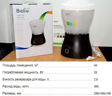 Ballu UHB-400