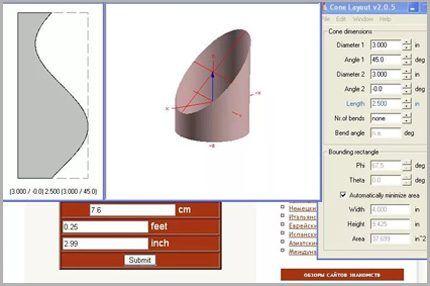 Программа расчёта угла реза труб