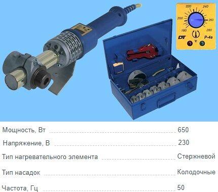 Dytron Polys P-4a