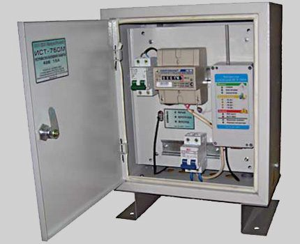Активная электрохимическая защита