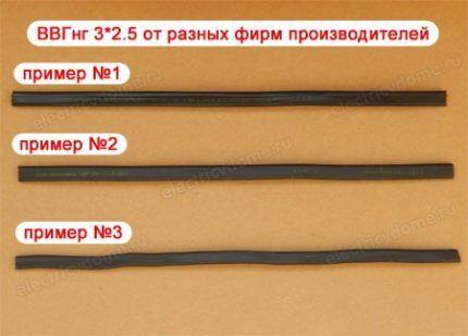 Разновидности кабеля ВВГнг