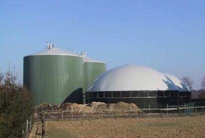 Завод по выработке биогаза