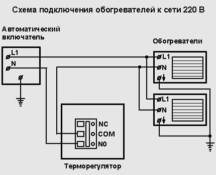 Схема блок управления 14тс 10 фото 895