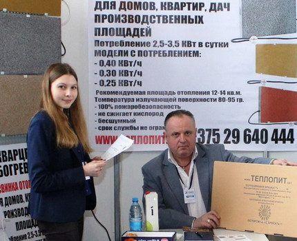 Представители фирмы на выставке