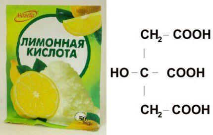 Формула лимонной кислоты