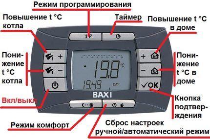 Сложный программируемый датчик температуры