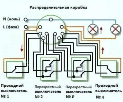 Схема для двух ламп и четырех точек