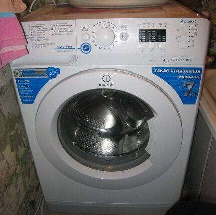 Тестирование работы стиральной машинки