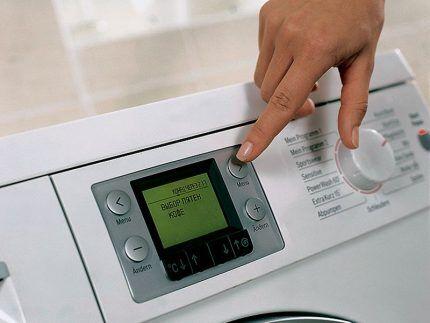 Автоматика стиральной машины