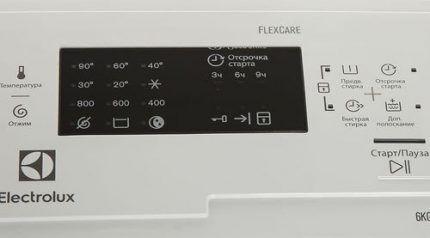 Стиральная машина ELECTROLUX EWT0862IDW