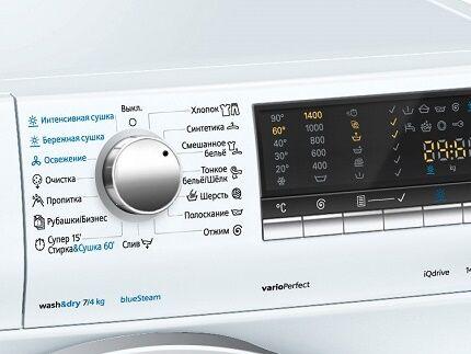Цель проведения рейтинка стиральных машин с сушкой