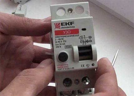 Выбор дифференциальных устройств тока
