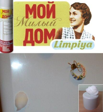 Спрей-пена «Мой милый дом»