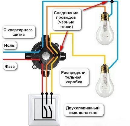 Схема подключения двух лампочек и выключателя фото 791