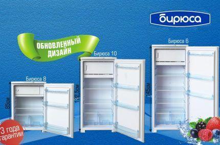 Холодильники с обновленным дизайном