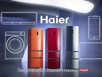 Haier – достойная техника