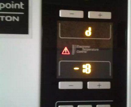 Дисплей управления холодильником Аристон