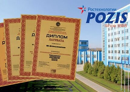 Российский производитель холодильников ПОЗИС