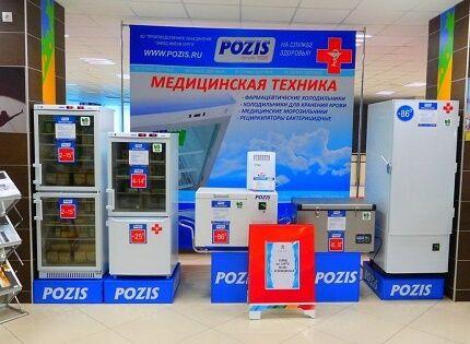 Холодильное оборудование ПОЗИС для медицины