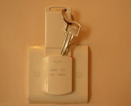 Ключ-брелок