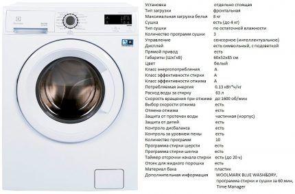Фронтальная стиралка EWW 51685 WD