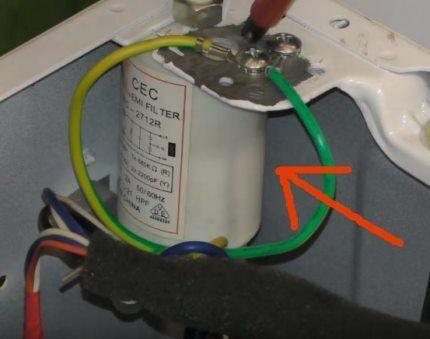 Сетевой фильтр оборудования