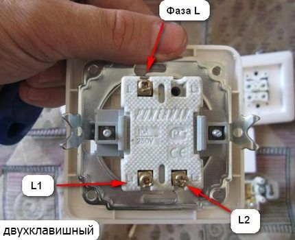 Designations behind the working mechanism of the two-button switch