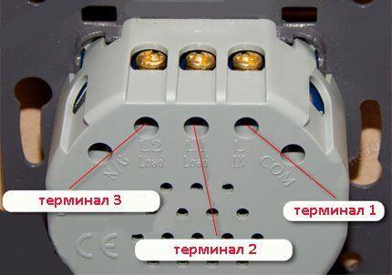 Подключение приборов сенсорного действия