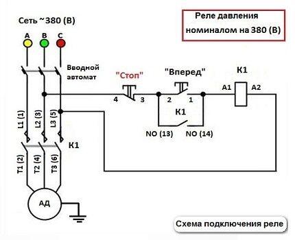 Схема подключения реле на 380 В
